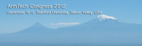 armtechcongress2012