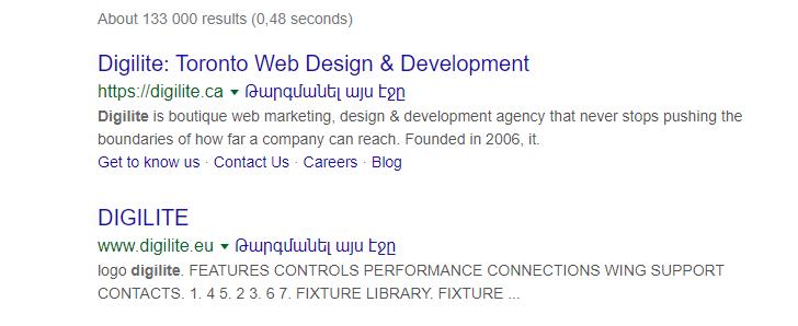 Digilite Google Search